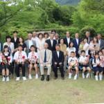 130623第41回壺井栄賞授賞式 (135)s